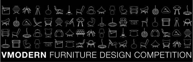 Call for submission - VMODERN Furniture Design Competition