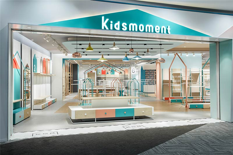 Be Kids for One Moment by RIGI Design