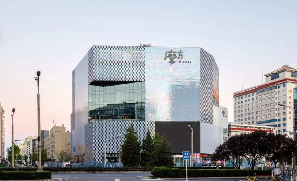 MVRDV's M·Cube Combines Pearlescent Exuberance with Contextual Modesty in Beijing