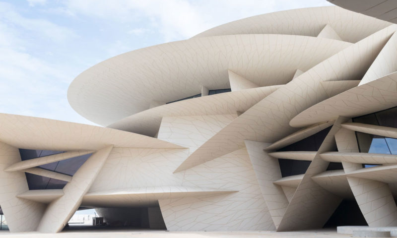 National Museum of Qatar in Doha