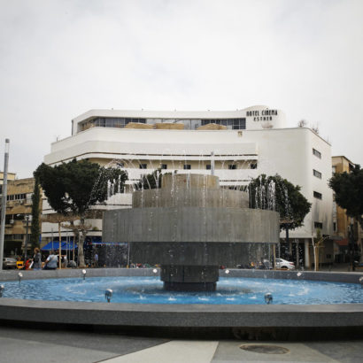 The Hotel Cinema in Tel Aviv