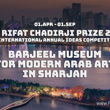The Rifat Chadirji Prize 2019 - Barjeel Museum for Modern Arab Art in SharJah