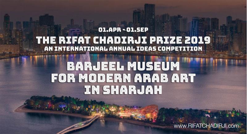 The Rifat Chadirji Prize 2019 - Barjeel Museum for Modern Arab Art in SharJah