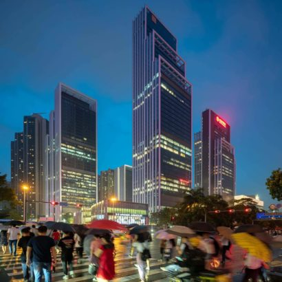 Nanshan Technology Finance City