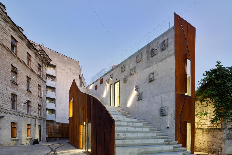ARTCOR Creative Center by Maxim Calujac
