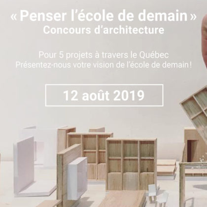 Lab-École Officially Announces the Launch of Its Architecture Competition