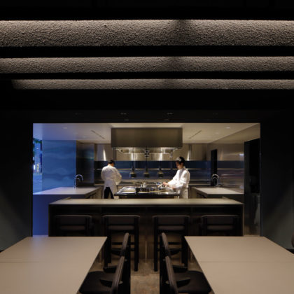 NÔL, a restaurant by CASE-REAL