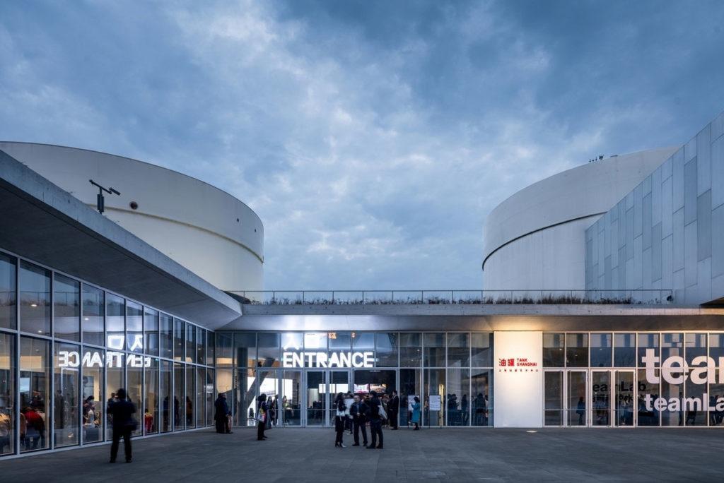 Art Center Main Entrance