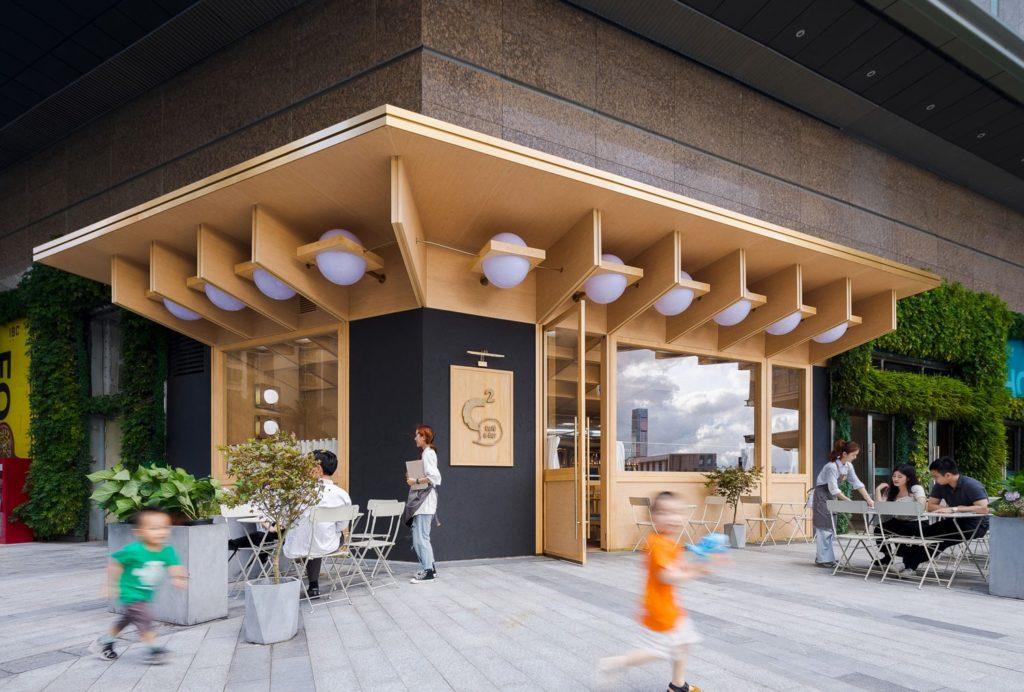 C2 Cafe & Bar by Various Associates